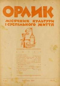 book-8833