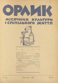 book-8834