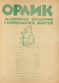 book-8835