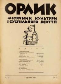 book-8836