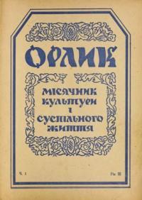 book-8837