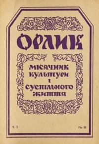 book-8839