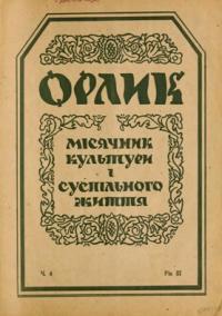 book-8840