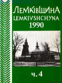 book-8844