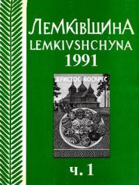 book-8845