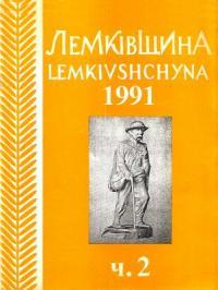 book-8846