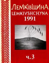 book-8847
