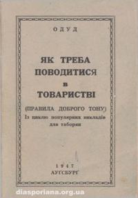 book-8848
