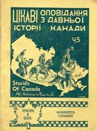 book-8849