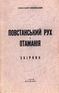 book-885
