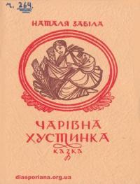 book-8850