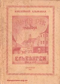 book-8851