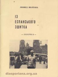book-8853
