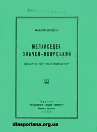 book-8857