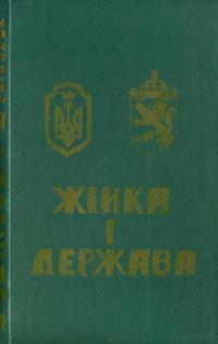 book-8861