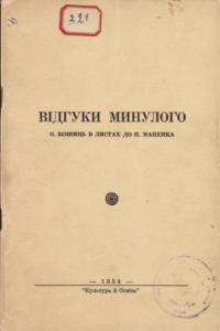 book-8876