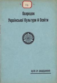 book-8881