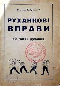 book-8883