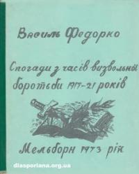 book-8894