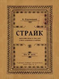 book-890
