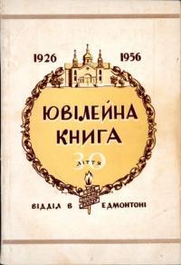 book-8906