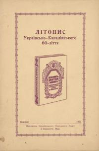 book-8907