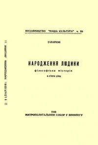 book-8909