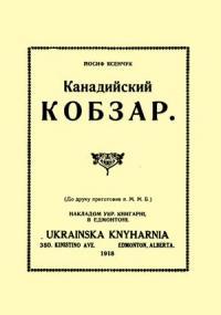 book-8911