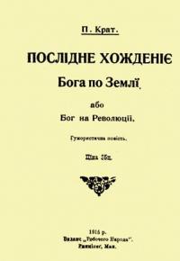 book-8914