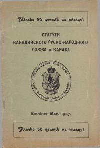 book-8916