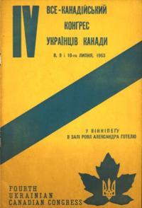 book-8917