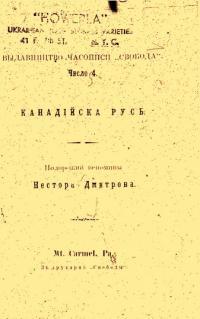 book-8919