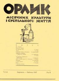 book-8920