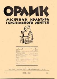 book-8921