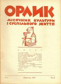 book-8922