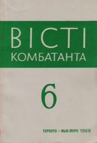 book-8938