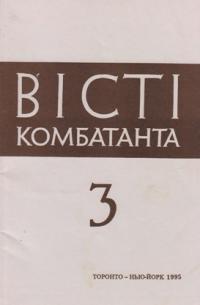 book-8940