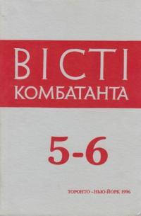 book-8941