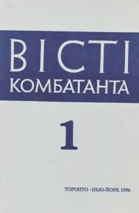 book-8942