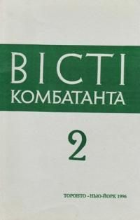 book-8943