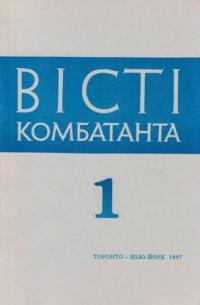 book-8945