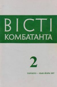 book-8946