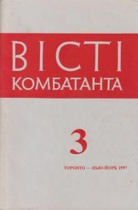 book-8947