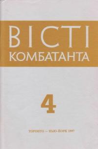 book-8948