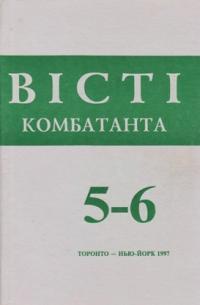 book-8949