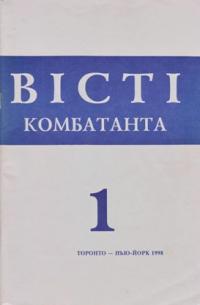 book-8950