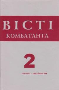book-8951