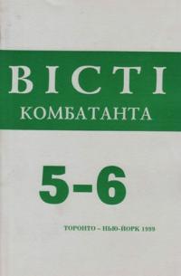 book-8952