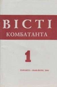 book-8953
