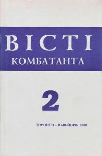 book-8954